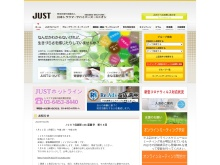 Screenshot of www.just.or.jp