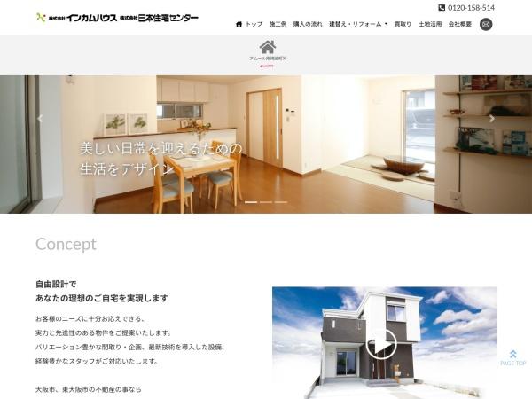 Screenshot of www.jyutakucenter.co.jp