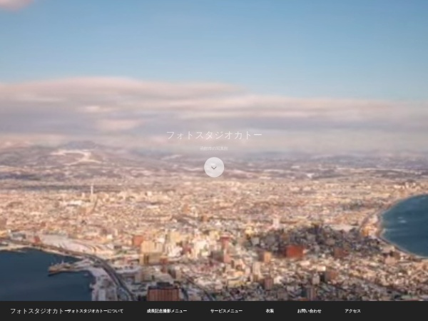 Screenshot of www.k-a-t-o.co.jp