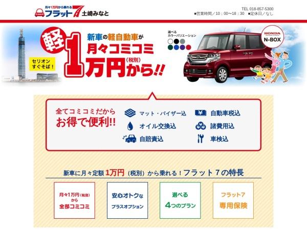 Screenshot of www.k-boo.com