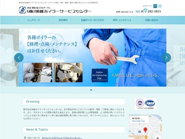 Screenshot of www.k-bsc.co.jp
