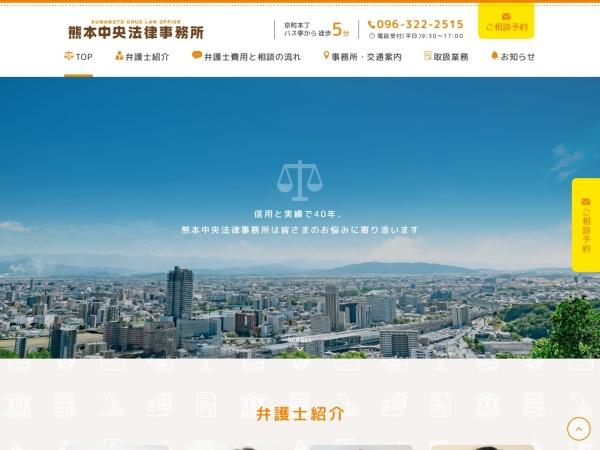 http://www.k-chuolaw.com/