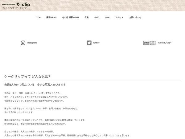 Screenshot of www.k-clip.com