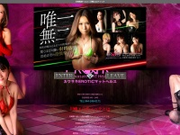 Screenshot of www.k-erotic.com