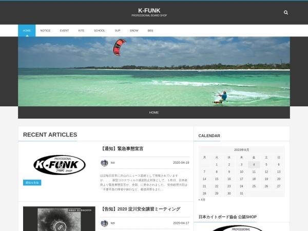 Screenshot of www.k-funk.net