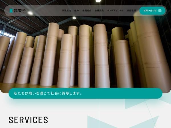 Screenshot of www.k-kaneko.com