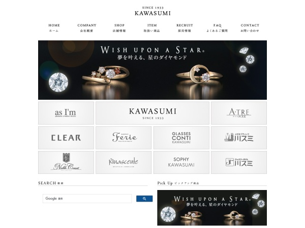 Screenshot of www.k-kawasumi.co.jp