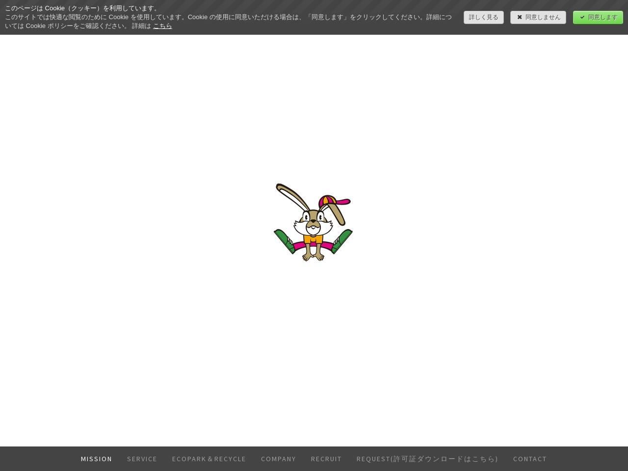 株式会社MCS