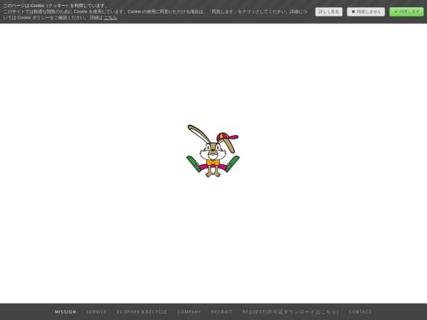 Screenshot of www.k-mcs.com