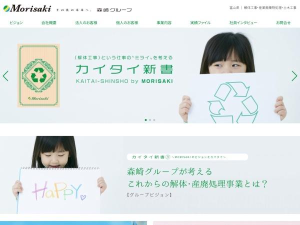http://www.k-morisaki.com/
