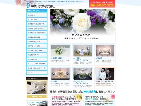 http://www.k-shikiten.co.jp