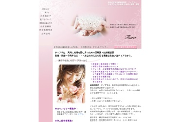 Screenshot of www.k-tiara.co.jp