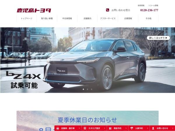 Screenshot of www.k-toyota.co.jp