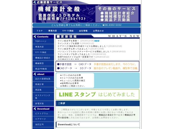 Screenshot of www.k-z-s.com