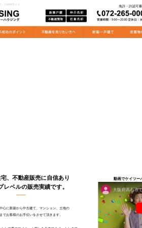 http://www.k2housing.jp/