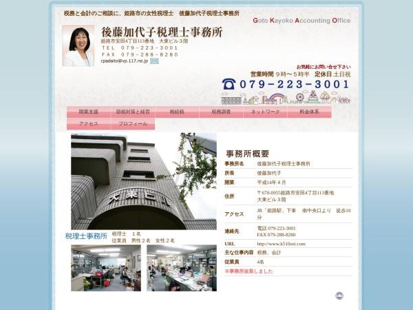 http://www.k510zei.com