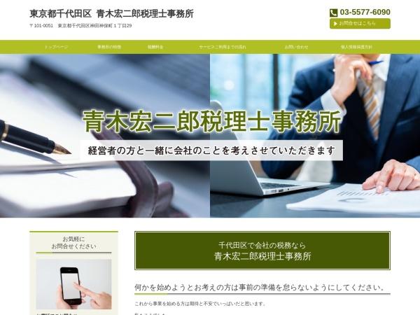 http://www.ka-tax.jp