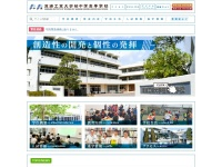 http://www.ka.shibaura-it.ac.jp/