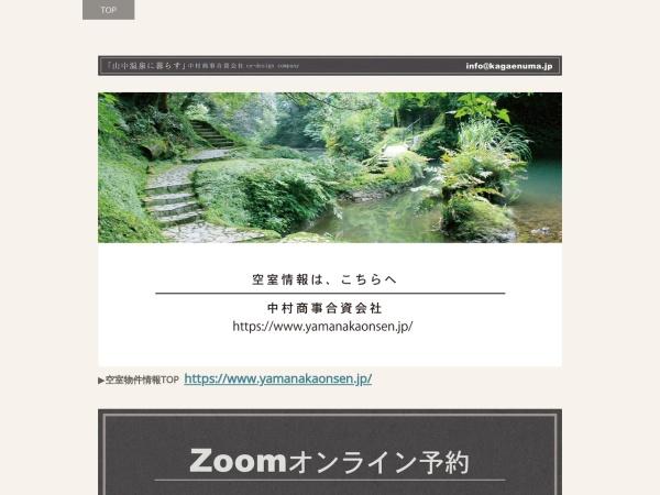http://www.kagaenuma.jp