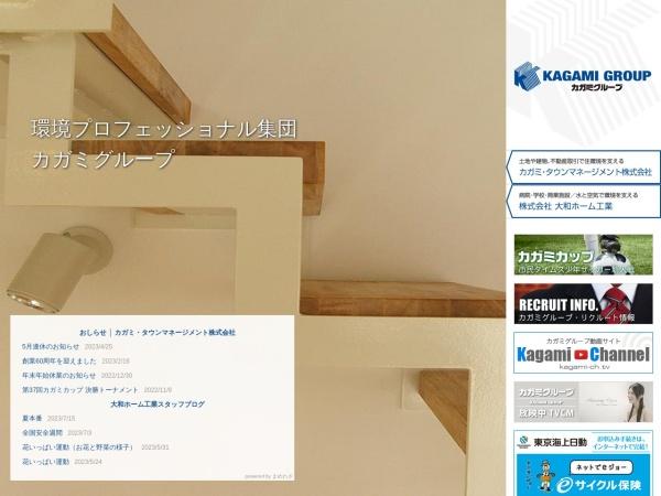 Screenshot of www.kagami-group.co.jp