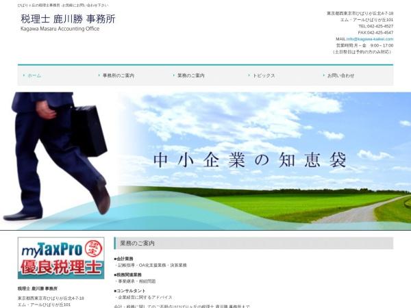 Screenshot of www.kagawa-kaikei.com