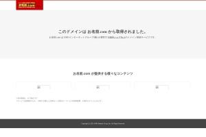 http://www.kagawashinji.com/
