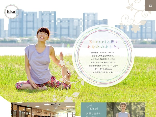 http://www.kagayaki-kirari.com/shop/nishinomiya/