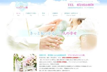 Screenshot of www.kagayaki21.co.jp