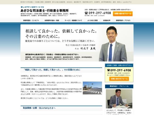 http://www.kagoshima-office.com/