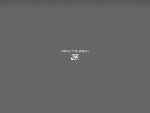 http://www.kagoshimajazzfestival.com/index.html