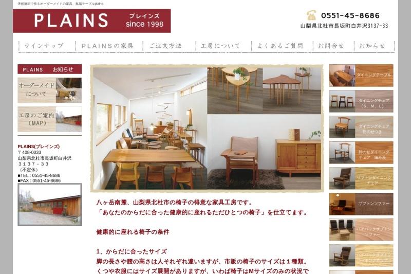 Screenshot of www.kaguplains.com