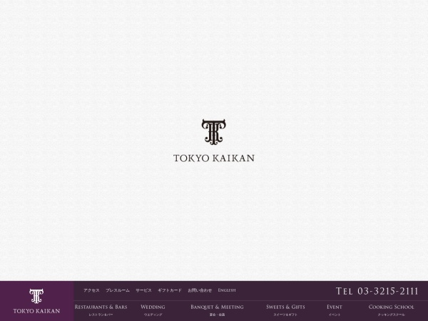 Screenshot of www.kaikan.co.jp