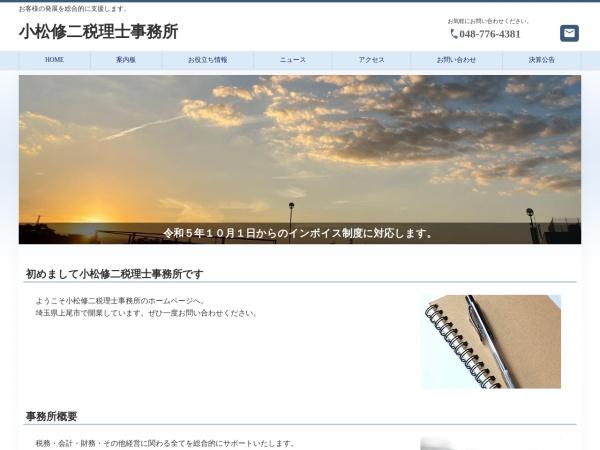 Screenshot of www.kaikei-home.com