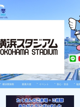 Screenshot of www.kaikosai.com
