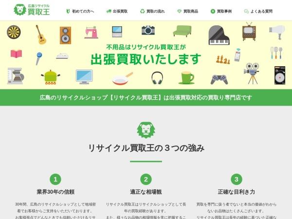 Screenshot of www.kaitori-ou.net