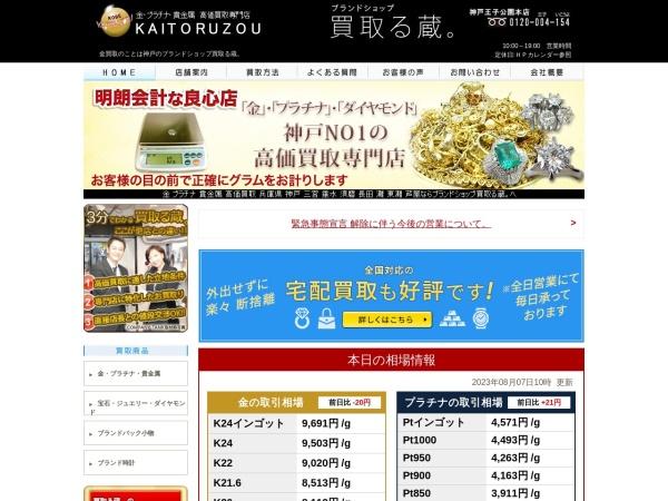 Screenshot of www.kaitoruzou.jp