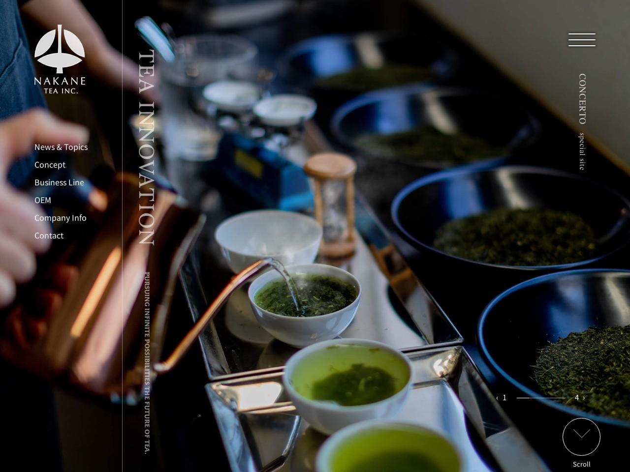 中根製茶株式会社