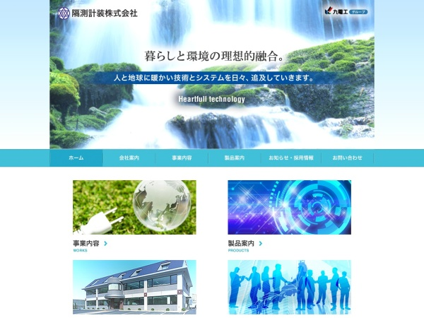 Screenshot of www.kakusoku.co.jp