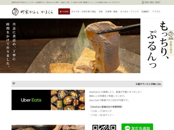 http://www.kamakura-m.com
