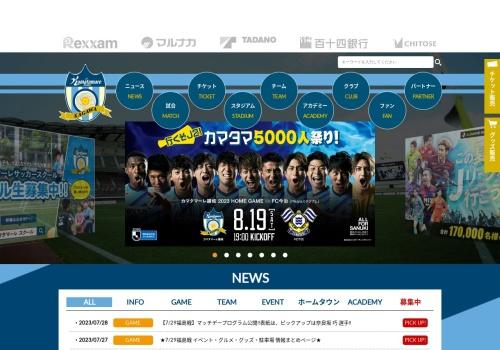 Screenshot of www.kamatamare.jp