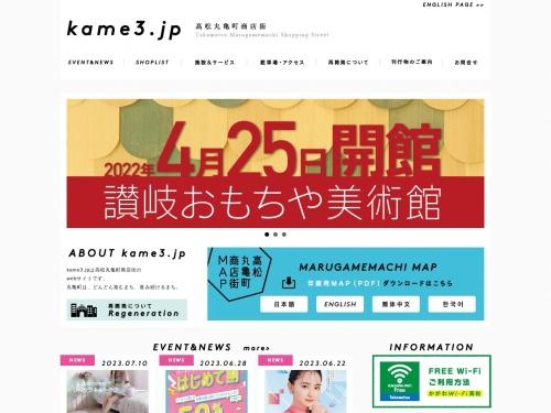 http://www.kame3.jp/