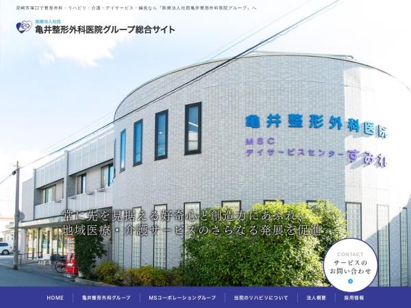 Screenshot of www.kamei-seikei.com