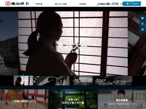 http://www.kameyama-jinja.com/