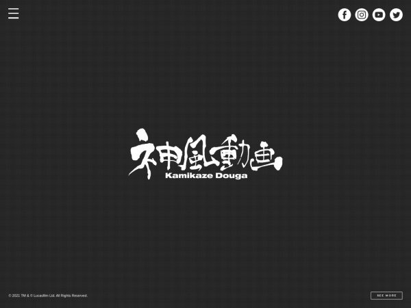 Screenshot of www.kamikazedouga.co.jp