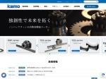 Screenshot of www.kamo.co.jp