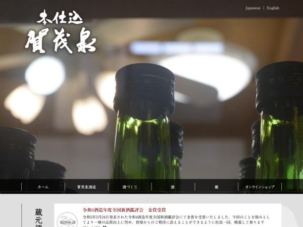 Screenshot of www.kamoizumi.co.jp