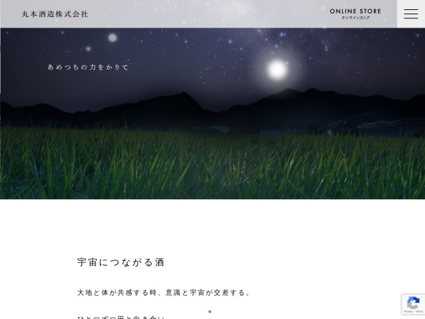 Screenshot of www.kamomidori.co.jp