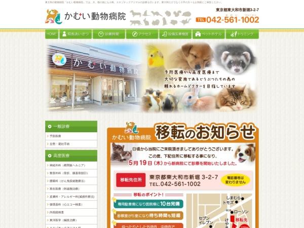 Screenshot of www.kamui-ah.com