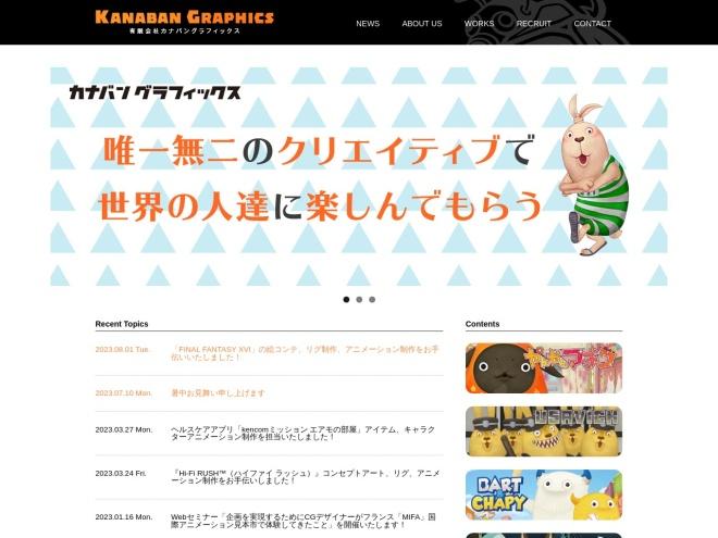 http://www.kanaban.com/