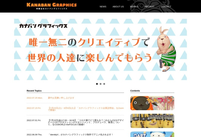 Screenshot of www.kanaban.com